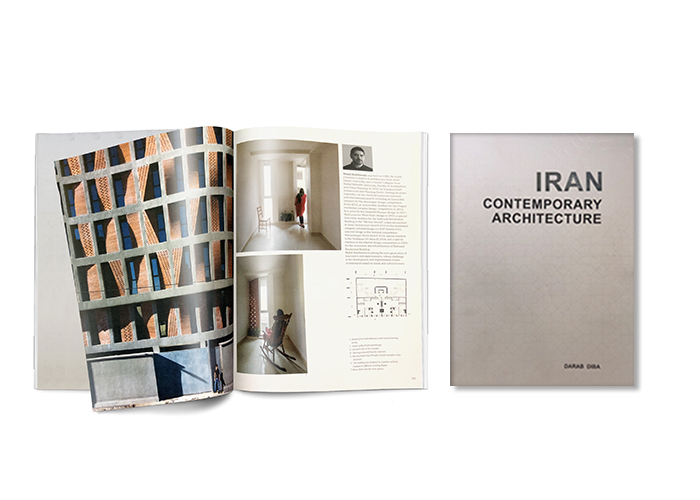 IRAN CONTEMPORARY ARCHITECTURE - 2017